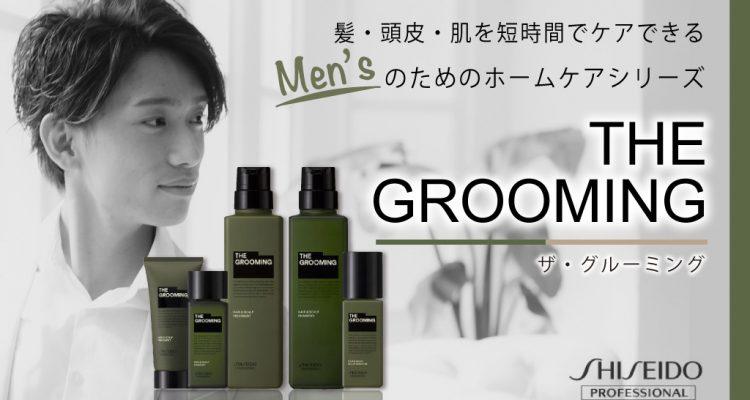 180710_ank_bn_grooming